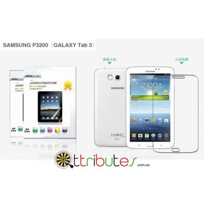 Nillkin защитная пленка на Samsung Galaxy tab 3 7.0  глянцевая