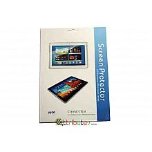 Screen Guard Захисна плівка для Samsung Galaxy tab 2 10.1 P5100, P5110 глянцевая