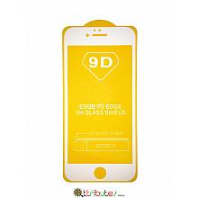 Закаленное стекло 9D tempered glass 9h  для iphone 6 plus 5.5 white