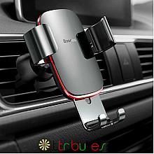 Baseus Автомобильное крепление для телефона grey