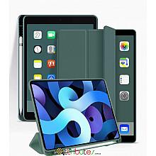 Чохол iPad Air 10.9 2020 Gum ultraslim bottle green