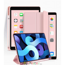 Чохол iPad Air 4 10.9 2020 Gum ultraslim beige
