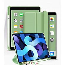 Чохол iPad Air 10.9 2020 Gum ultraslim light green