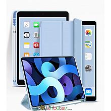 Чохол iPad Air 10.9 2020 Gum ultraslim sky blue