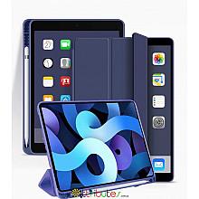 Чохол iPad Air 10.9 2020 Gum ultraslim dark blue